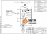 БМК Термомасляный котел Нейтрон мощностью 1,5МВт на древесных отходах