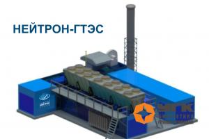 Мини-ТЭЦ на твердых бытовых и коммунальных отходах